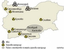 Рекултивираме урановите мини с п одкрепата на МААЕ