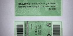 """Пътуваме със """"зелен билет"""" в София днес"""