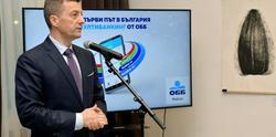 Мобилно приложение на ОББ събира сметки в още 4 банки