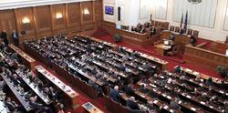 Обсъждат промени в закона за прането на пари