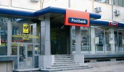 Пощенска банка определена за топ попечител
