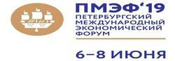 Русия в очакване на международен икономически форум 2019