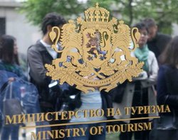 Bulgaria Proposes More Active Cooperation with Bosnia and Herzegovina, Algeria In Tourism Sector