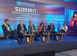 Energy Minister Petkova Participates in Forum on Energy Security