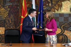 Bulgaria, North Macedonia Report Progress in Implementation of Friendship Treaty