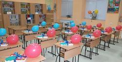 Проект! Пълна промяна в класните стаи