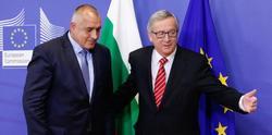 "Борисов и Юнкер с изявление за хъб ""Балкан"""