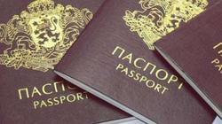 И паспортите ще са с валидност 10 години