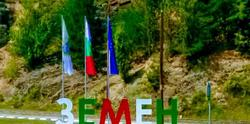 Нов път ще води туристите до Земен