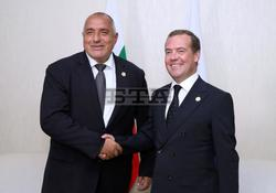 Prime Ministers Borissov of Bulgaria, Medvedev of Russia Confer at Economic Forum in Turkmenistan