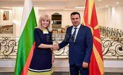 Bulgarian Regional Development Ministry, Macedonian Local Self-Government Ministry Sign Memorandum of Understanding