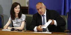 Искаме ресор Земеделие за комисар Мария Габриел
