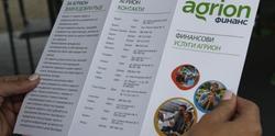 Агрион Финанс предоставя кредити на земеделци срещу субсидии