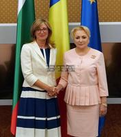 Deputy PM Zaharieva Meets with Romanian PM Dancila