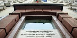 НАП ще плаща 5,1 млн. лв. за теча на данни
