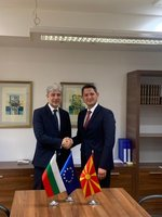 Bulgaria Ready to Share EU Pre-accession Experience with North Macedonia - Environment Minister