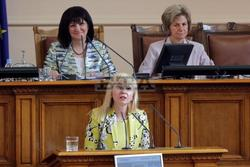 New Ombudsman Diana Kovacheva Takes Oath of Office
