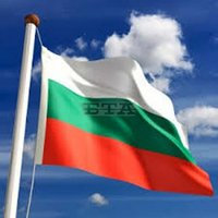 Bulgaria Celebrates Anniversary of Unification