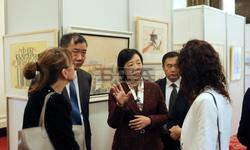 Exhibition Marks Anniversary of Establishment of Diplomatic Relations between Bulgaria and China