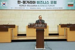 Economy Minister: Trade with South Korea Increases by 48% in 2018
