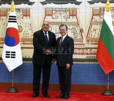 Bulgarian PM Borissov Confers with South Korean President Moon