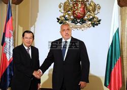 Bulgarian Prime Minister Borissov Confers with Cambodian Prime Minister Hun Sen