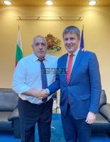 Prime Minister Borissov Confers with Czech Foreign Minister Petricek