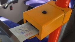 Няма да поскъпва билетчето за рейс в София