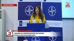 Отношенията САЩ-България са на следващо ниво