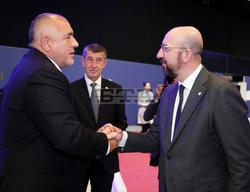 PM Borissov Speaks at Climate Conference in Madrid