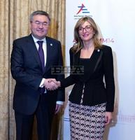 Foreign Minister Zaharieva Confers with Kazakh Counterpart