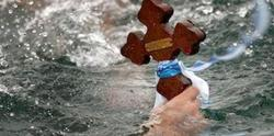 Празнуваме Богоявление!