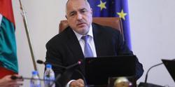 Учредяват Български ВиК холдинг с капитал 1 млрд.