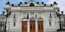 Извънредно положение в България (ОБНОВЕНА)