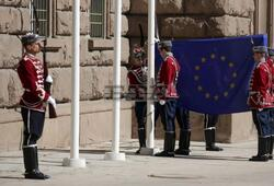 Bulgaria Marks Europe Day