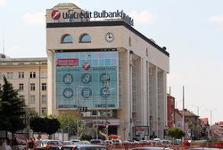 Bulgarian Development Bank, UniCredit BulBank Sign Agreement on Provision of Interest-free Loans to Individuals Experiencing Financial Hardships due to COVID-19