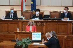 Diana Kovacheva Elected National Ombudsman