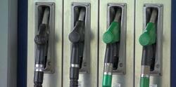 Бензинът ще струва под 2 лв. това лято