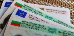 Големи опашки пред паспортните служби в страната
