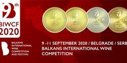Кое е най-доброто вино на Балканите