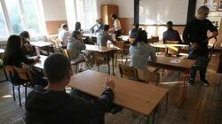 4 причини за отсъствие на учениците - кои са?