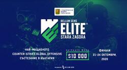 На финала по електронни спортове ще участват отбори от три държави