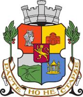 Приета е Наредбата за градската среда на София