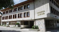 Отменят коледните и новогодишни прояви в Банско