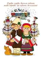 Честита, здрава и успешна Нова година!