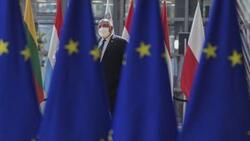ЕС забранява пътуването за удоволствие?