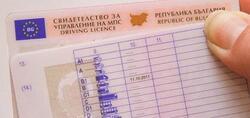 Издават шофьорска книжка само за 3 дни