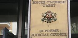 ВСС не иска избор на специален прокурор