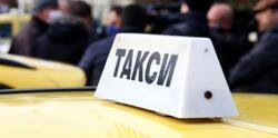 Поскъпване: 1,50 първоначална такса в таксито