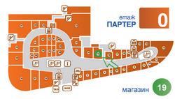 Комуникационна компания ще открие офиси в Sofia Airport Center
